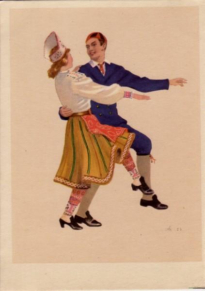 Эстонский народный танец