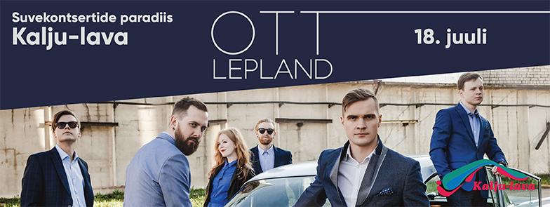 18.07.2017 Ott Lepland kontsert Kalju-laval www.kaljulava.ee