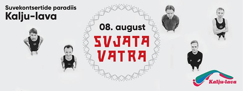 svjata Vatra kontsert Kalju-laval 08.08.2017